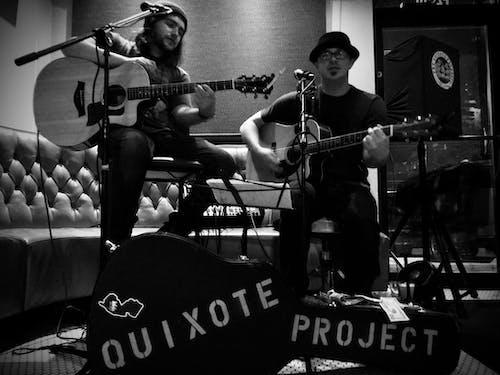 The Quixote Project (Duo)
