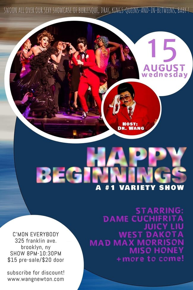 HAPPY BEGINNINGS #1 VARIETY SHOW