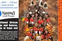 Neema Children's Choir