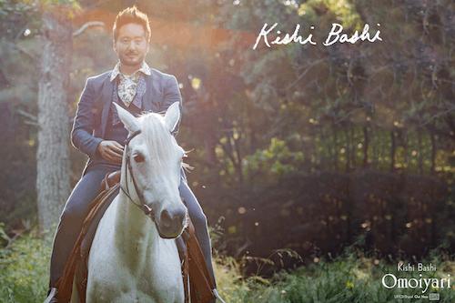 Kishi Bashi @ Showbox Sodo