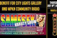SameSex Variety Show