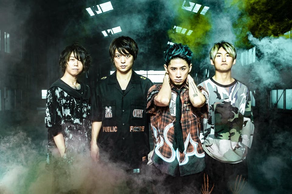One OK Rock - Eye Of The Storm World Tour