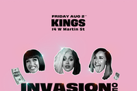 Invasion of Cardi B: Dance Party