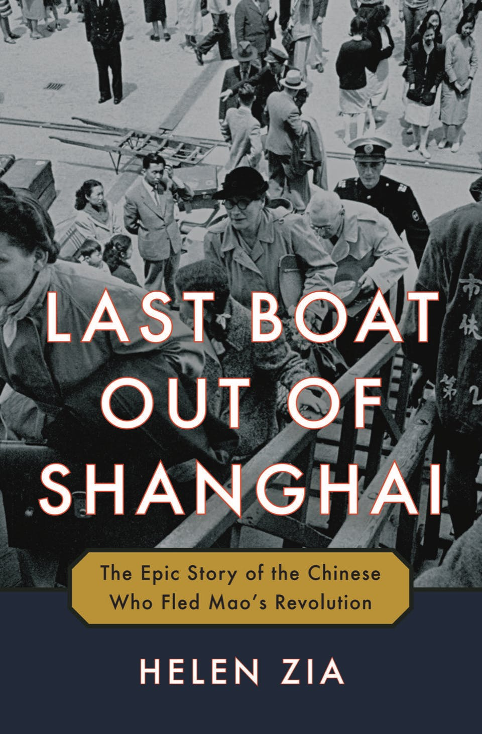 Book Talk: Last Boat out of Shanghai - Helen Zia