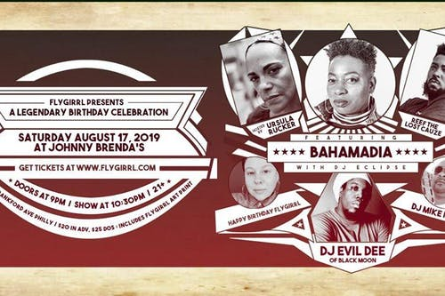 Bahamadia, Evil Dee, Ursula Rucker, Reef The Lost Cauze + DJ Mike Nyce
