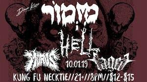 Mizmor ~ Hell ~ Moros ~ Caged
