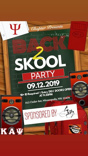 BACK TO SKOOL PARTY