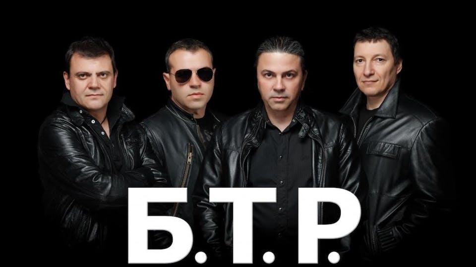 BTR from Bulgaria