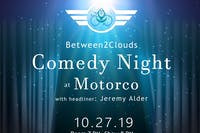 Between2Clouds Comedy Night with  Jeremy Alder