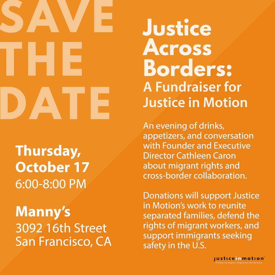 Justice Across Borders: A Fundraiser for Justice in Motion