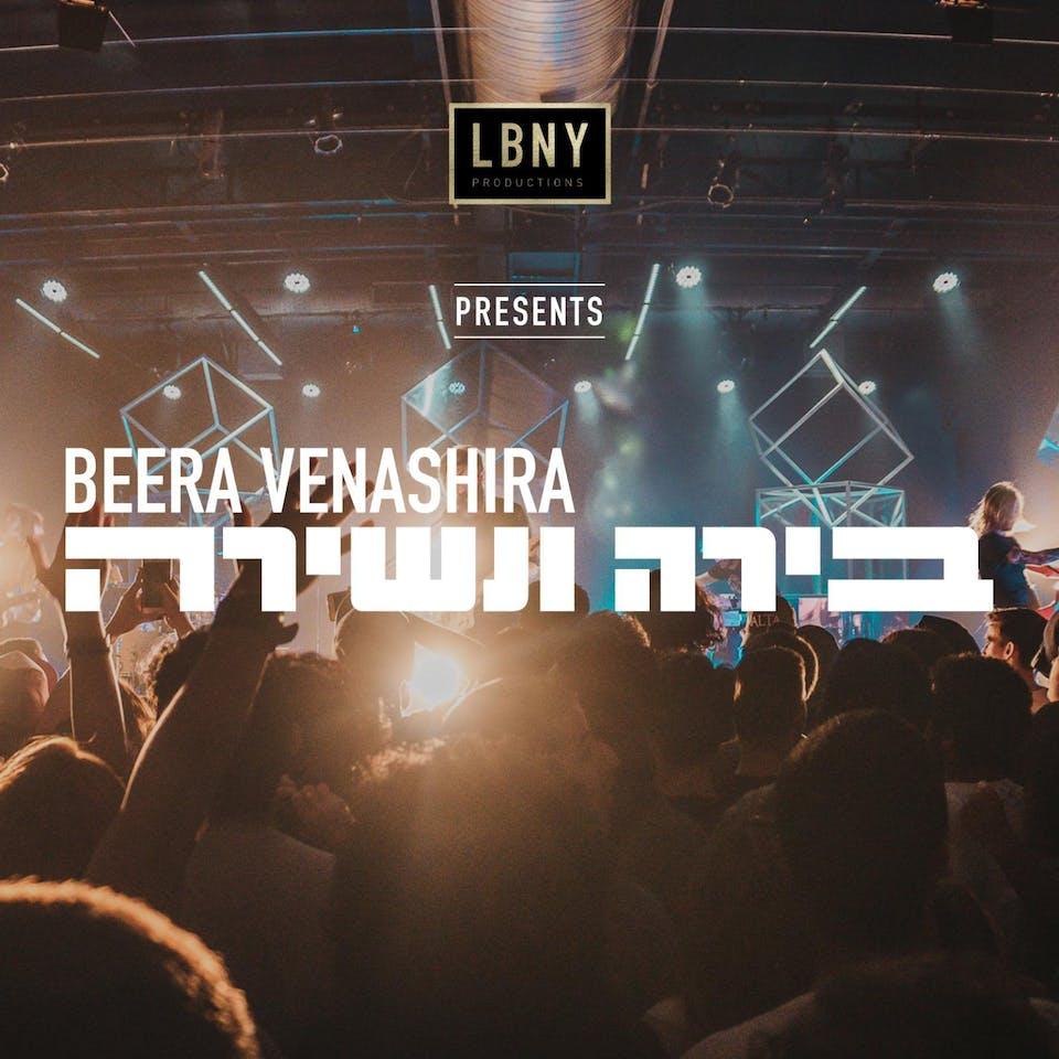 Beera VeNashira