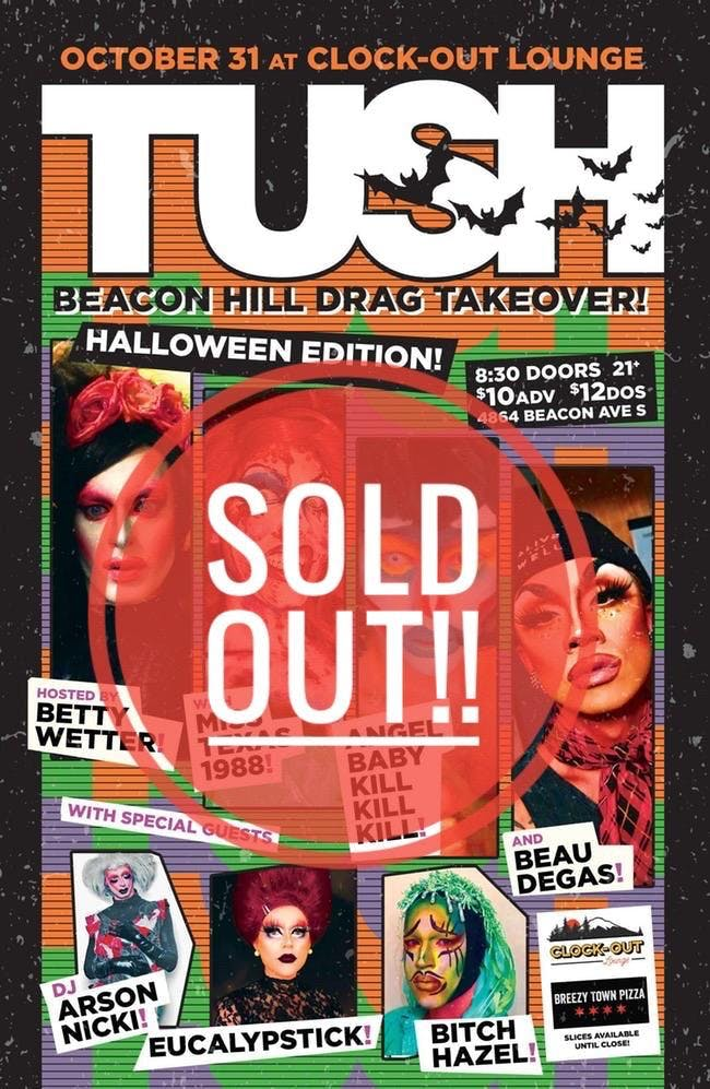 Tush! Halloween Edition!  (SOLD OUT)