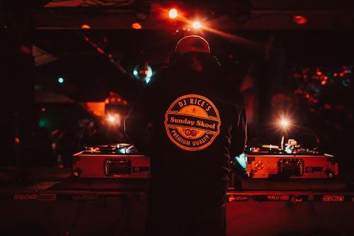 Long Weekend Sunday Skool w/ DJ Rice, Andy Pockett, Robear Lafleur & DJ LP