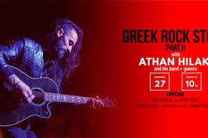 Greek Rock Story with Athan Hilaki