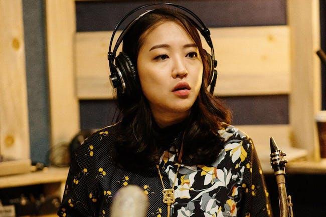 Pureum Jin