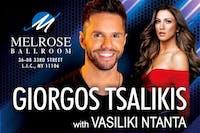 Giorgos Tsalikis with Vasiliki Ntanta