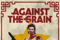 AGAINST THE GRAIN w/ APOCALYPTION, DOPEHEADS on MOPEDS in GB