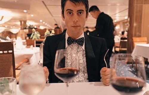 Daniel Romano, Dark Tea