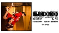 A Shibari performance by  Hajime Kinoko