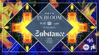 Doyu In Bloom w/ Substance, Smol, Tofa & Zlime - March 19th