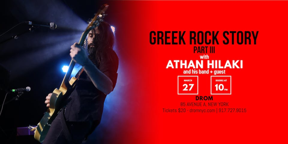 [CANCELLED] Greek Rock Story with Athan Hilaki