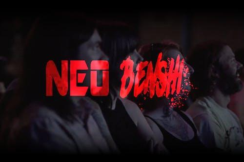 Neo Benshi