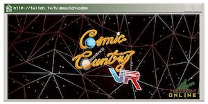 Cosmic Country VR - REBROADCAST